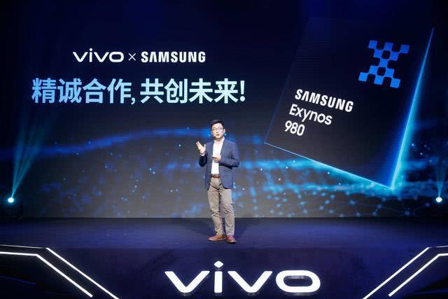 卡位5G节点!vivo联手三星共研双模5G芯片Exynos 980发布