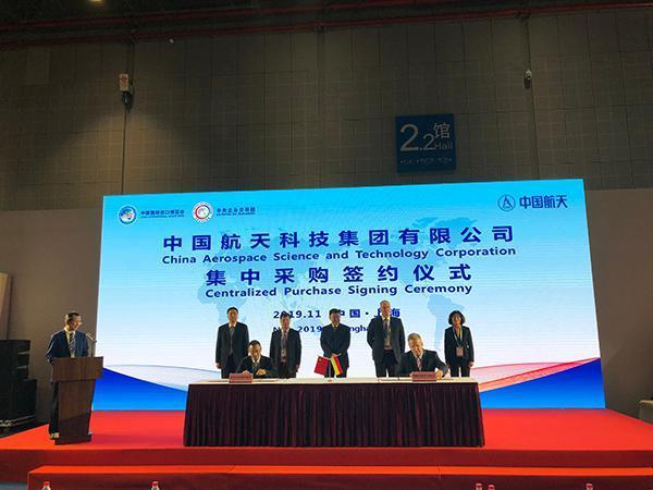 仓持由纪中国航天科技集团签约德美企业,开展