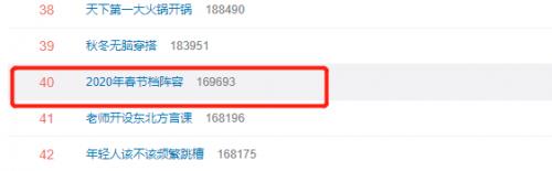 """""""2020年春节档""""动画电影盘点:《姜子牙》对战《熊出没:狂野大陆》_哪吒"""