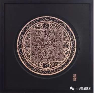 纸艺世界 全国独有的佛山铜凿剪纸