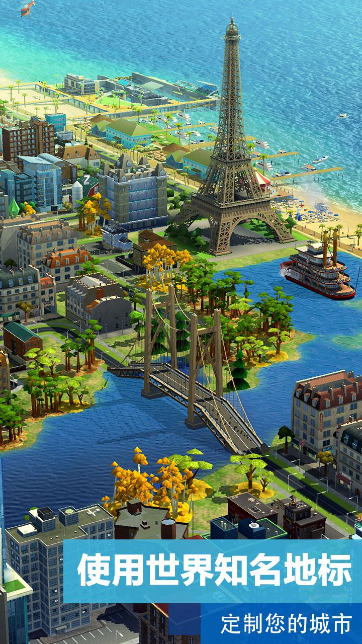 模拟城市五最高人口_人口世界上最高