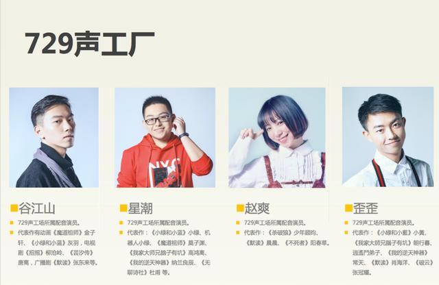 11月22-24日2019 CGF中国游戏节展会现场活动首次曝光 展会活动-第11张