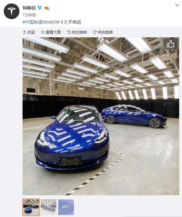 产地证fe特斯拉公布中国制造Model 3照片