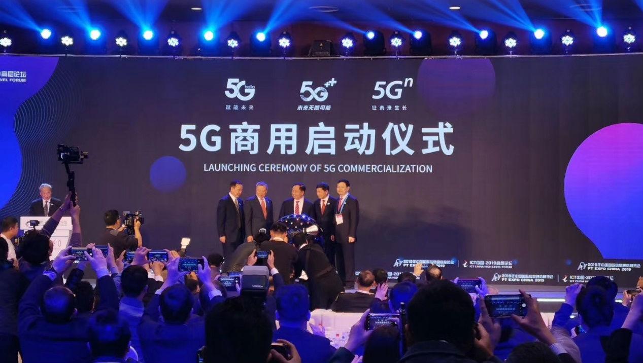 享受5G很简单!不换卡不换号,华为Mate30一步到位