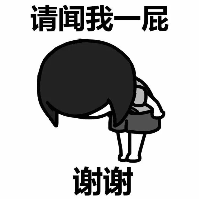 蘑菇头表情包:请受我一鞠躬