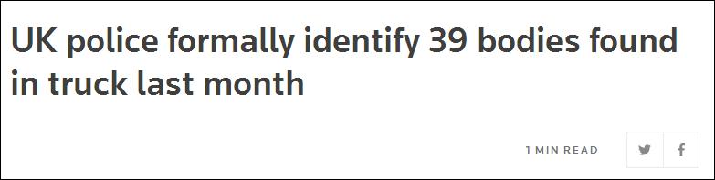 死亡货车确认身份究竟怎么回事?死亡货车确认身份时间过程详解