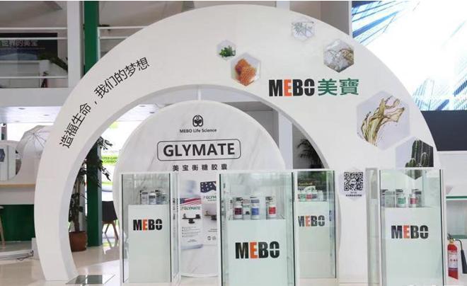美宝集团加码中国市场 多元化产品首秀第二届进博会