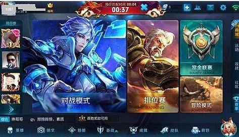 "<b>淮北市中考成绩查询王者荣耀:5个最""奇葩""的</b>"