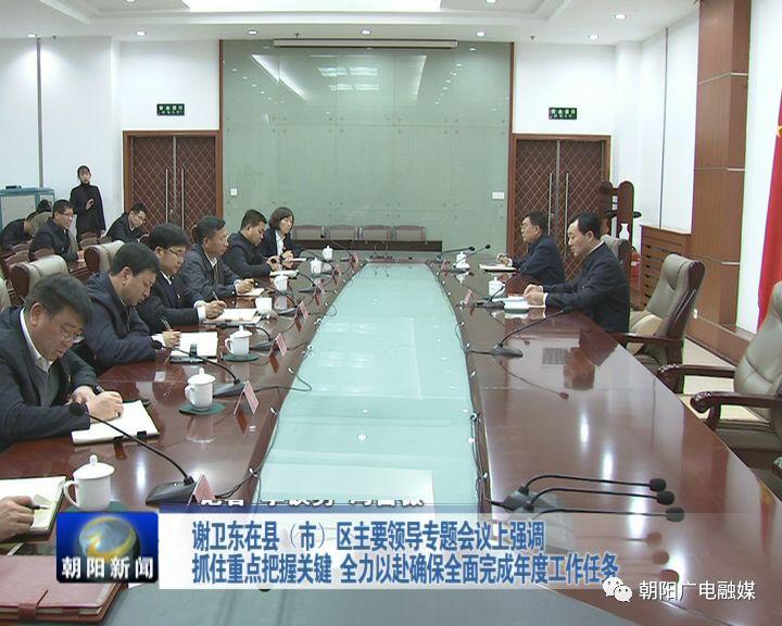 朝阳gdp2020_朝阳新城2020年规划(2)