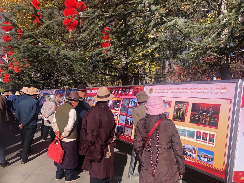 """西藏举行""""防范火灾风险、建设美好家园"""" 2019年""""119""""消防宣传月启动仪式"""