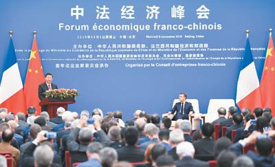 优品电器网习近平:中国发展是极好机遇