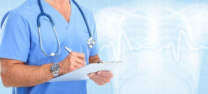 体检结果查询看完不要慌张 教你怎么看到体检结果数据!