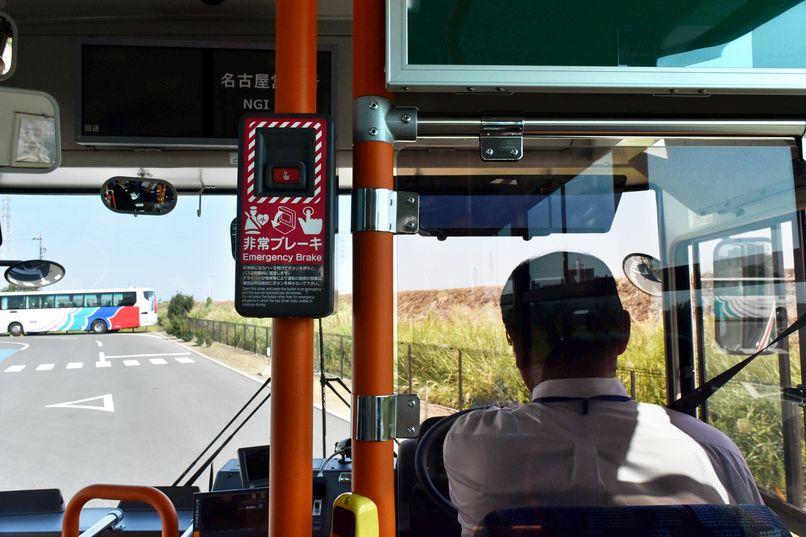 日本为公交车安装乘客紧急制动按钮预防老年人司机突发健康事故