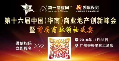 http://www.xqweigou.com/dianshangyunying/74355.html