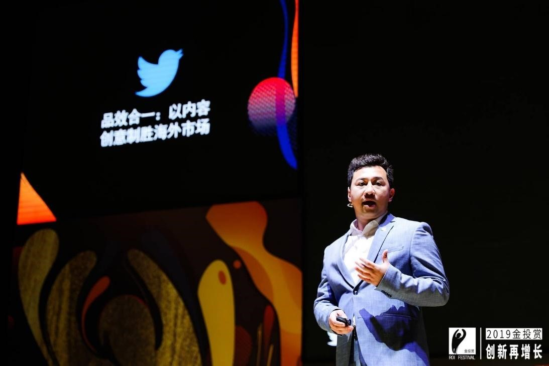 中国企业出海,为什么要从提升品牌价值开始?