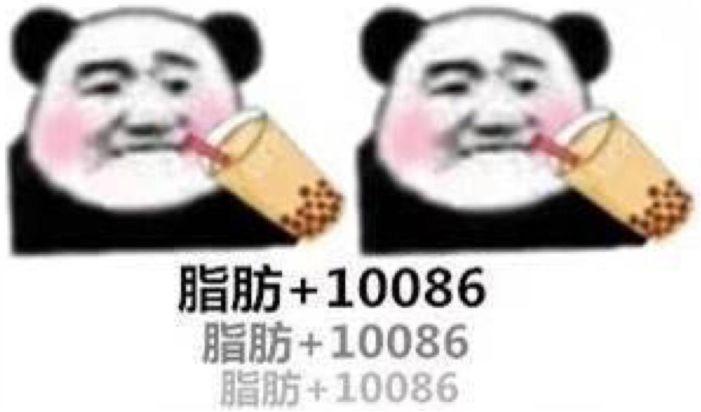 油管上专po中国女孩风妆容的樱花妹火了,原因竟是因为减肥?