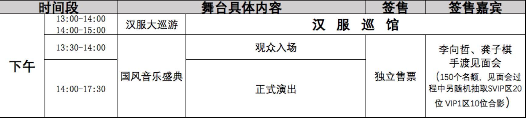 11月22-24日2019 CGF中国游戏节展会现场活动首次曝光 展会活动-第8张