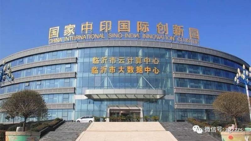 中国自主招生网举办2019年寒假高二/高三学生高考特训营的通知