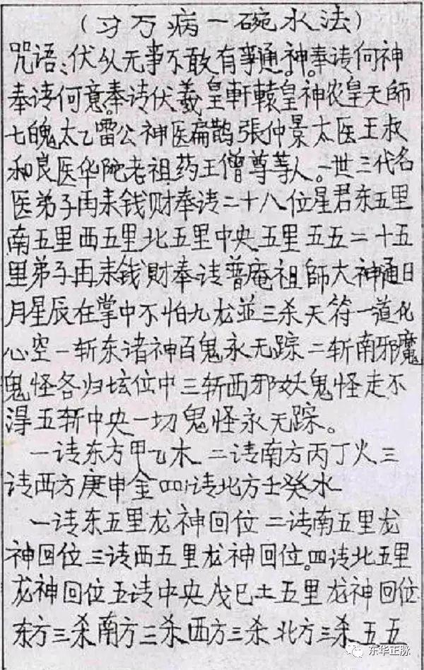 鲁班简谱_鲁班七号图片