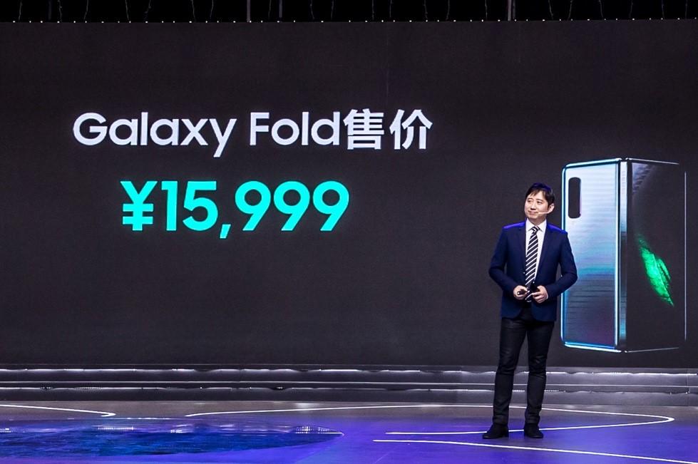 三星GalaxyFold正式开售进博会上演中国首秀