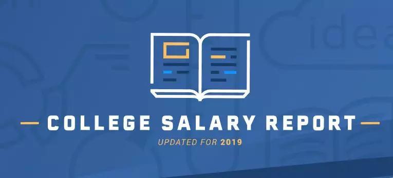 原创             美国哪些大学本科毕业生的薪酬高?PayScale发布的这项报告会给你答案~