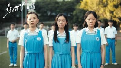 """""""少女的你"""":三种""""欺凌者""""表演方法论_刘然"""
