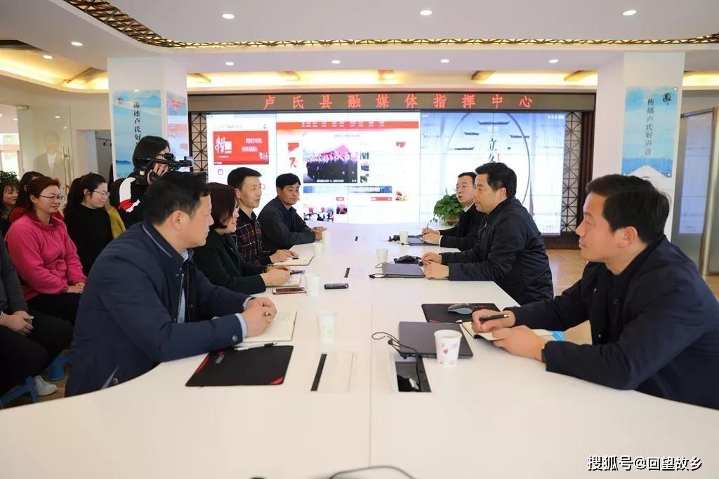 县委书记到融媒体中心看望慰问新闻工作者(图3)