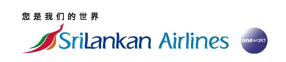 斯里兰卡航空持续推进业务周转计划_服务