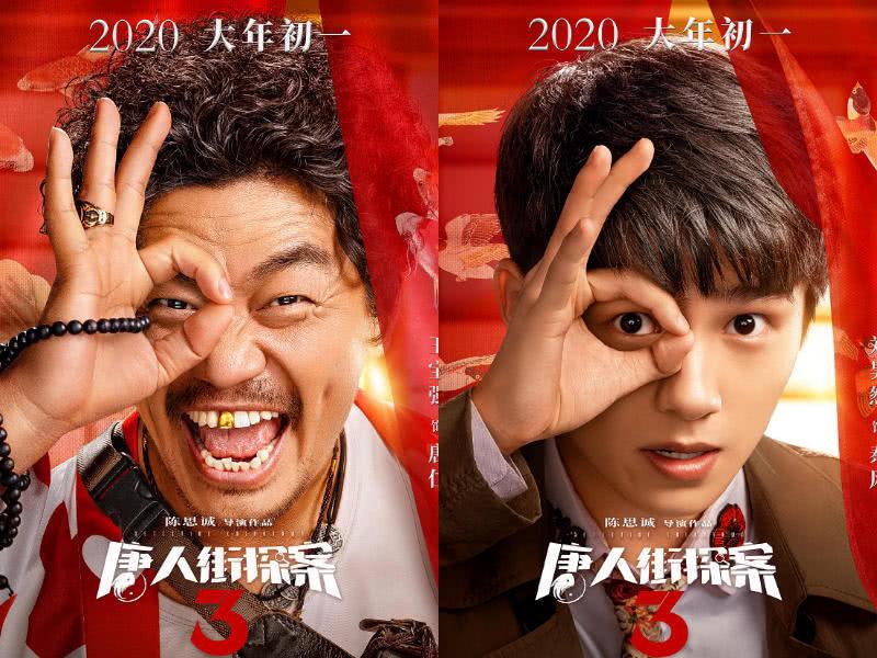唐探3演员阵容曝光,为了长泽雅美和妻夫木聪也要去看