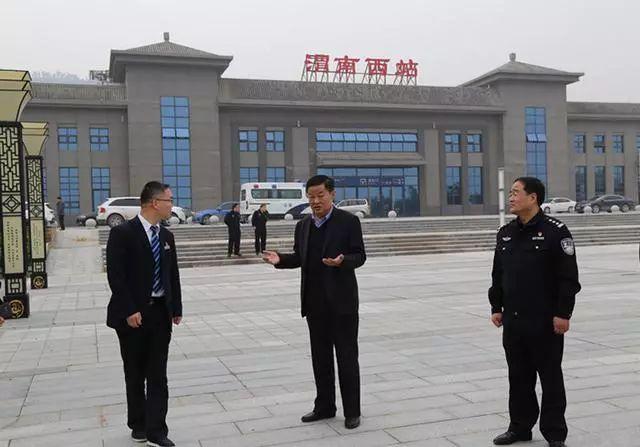 重磅!渭南火车站(渭南站)即将改造!渭南西站将开通!届时西站
