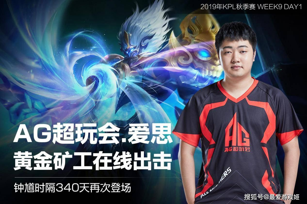 王者荣耀AG超玩会比赛练兵,被CEO点名,花里胡哨不如稳扎稳打?