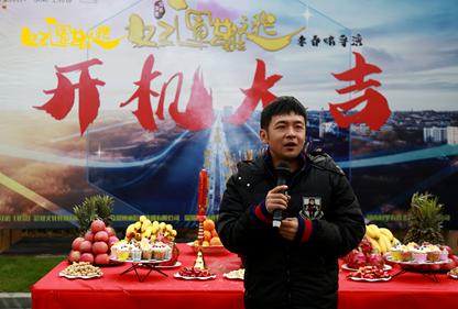 喜剧电影《好运难逃》在郑州永威上和府举行开机仪式