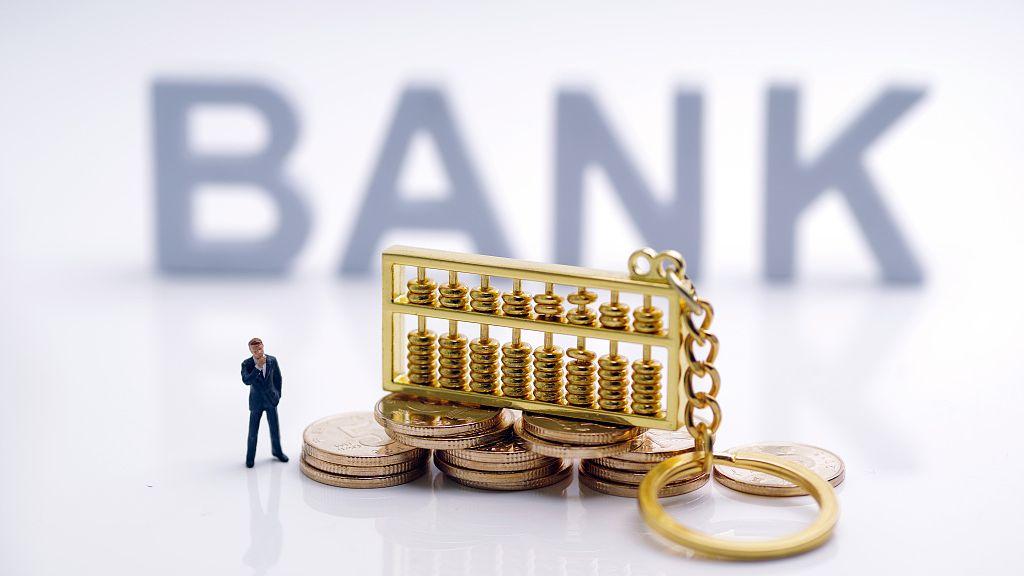 取消外资金融业务限制,带动中国市场升级_准入