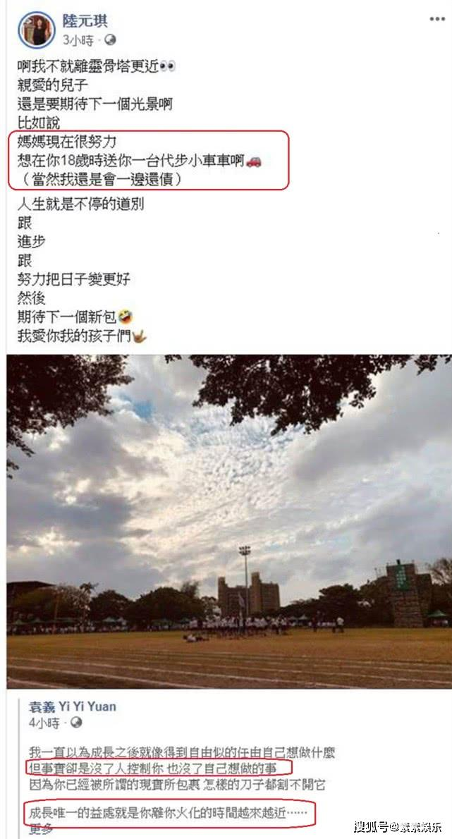袁惟仁疑似病情恶化,17岁儿子透露他的近况,实际情况并不乐观 作者: 来源:素素娱乐