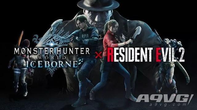 《怪物猎人世界Iceborne》公布生化危机RE2联动任务详情