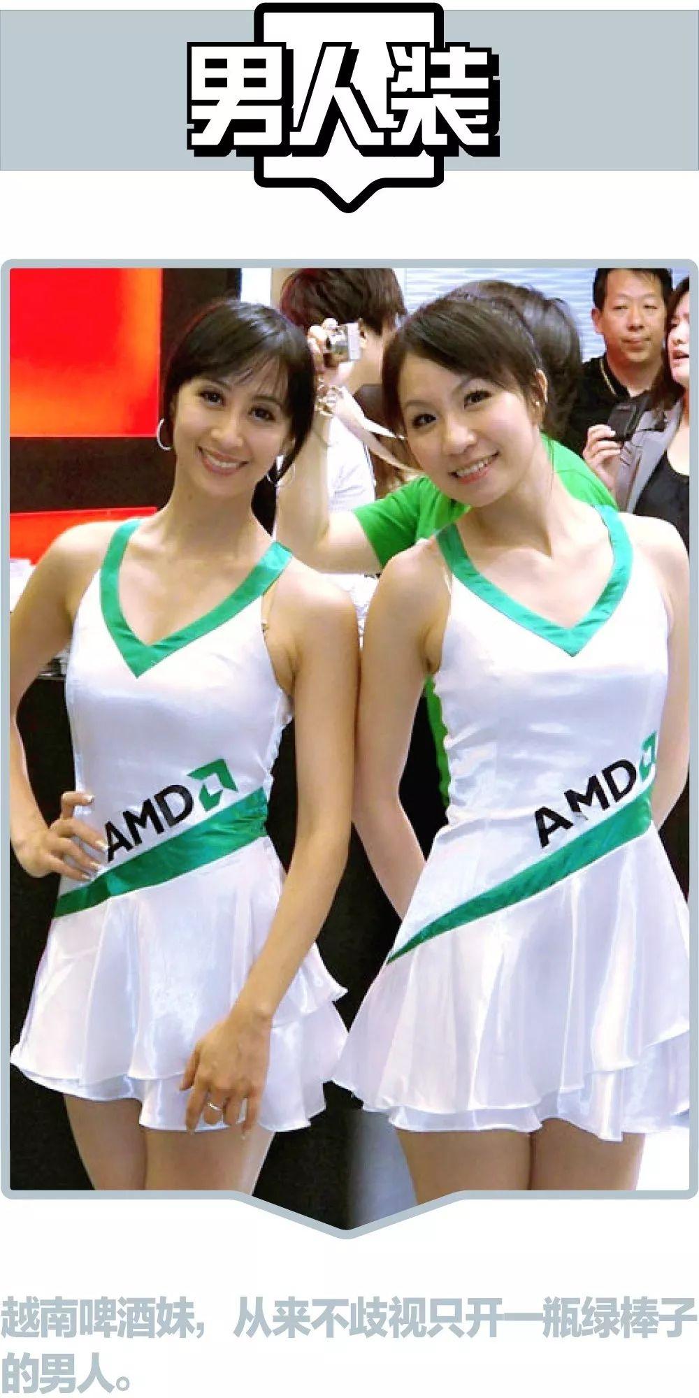 看完亚洲最美的越南啤酒妹,又要被骗去越南了…