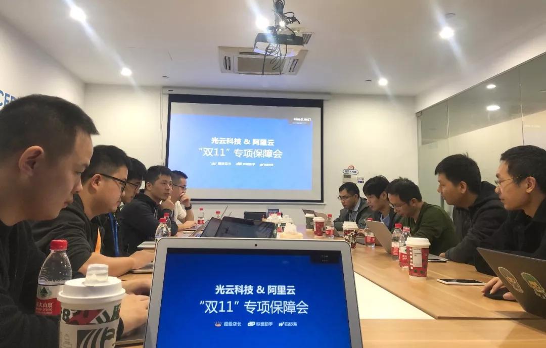 """快麦ERP联合阿里云、淘宝召开""""双11专项保障大会"""""""