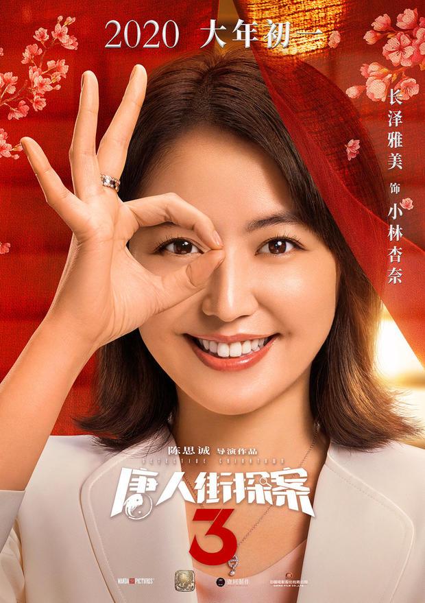 优德88官方中文版 1