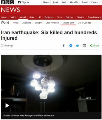 伊朗发生地震 6人死亡数百人受伤_伤亡