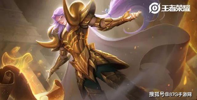 王者榮耀:黃金白羊座擁有多形態特效,為李白典藏皮膚做準備?