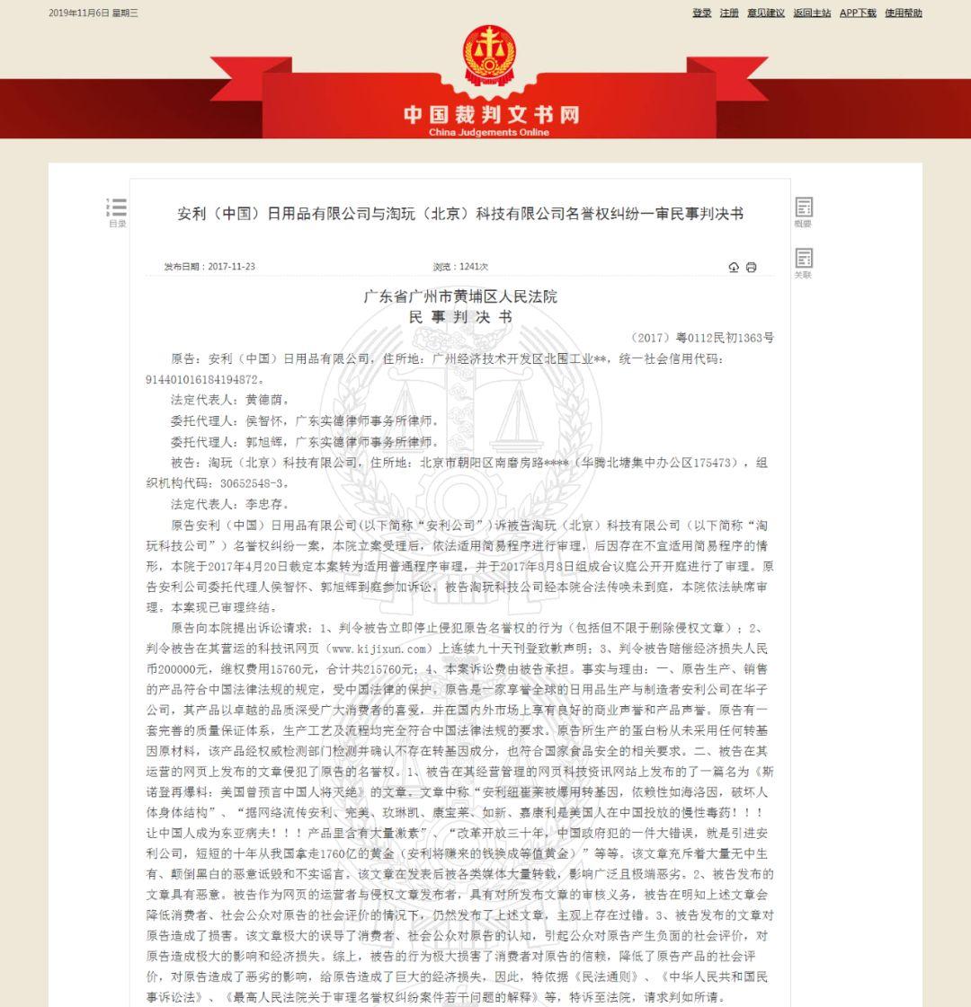 pc蛋蛋官方群:普及区块链知识 火币中国完成百场大讲堂活动
