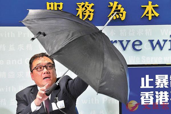 """无法无天!不满""""同伙""""被判罪成 暴徒公然恐吓裁判官_香港"""