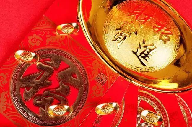原创             2月14号起,说富就富的5生肖,逢凶化吉,福禄双全,日子有钱有福