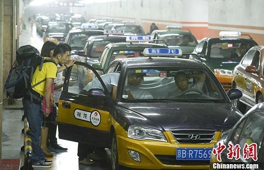 """北京严厉打击""""黑车""""10名涉案人员被列入失信被执行人"""