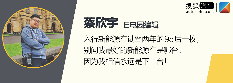 和你想象的中国制造有何不同? 8个问题带你了解特斯拉上海工厂及国产Model 3(第1页) -
