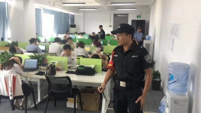 深圳斩断一倒卖公民个人信息链条:控制33人,查获信息几十万条