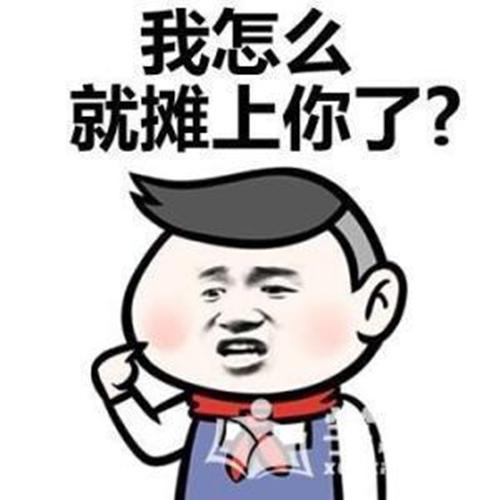 李姐笑话:我帮你盖房子不就是为了帮你娶媳妇_男友