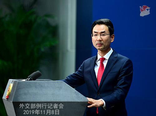 外交部:奉劝蓬佩奥不要再喋喋不休抹黑中国_中方