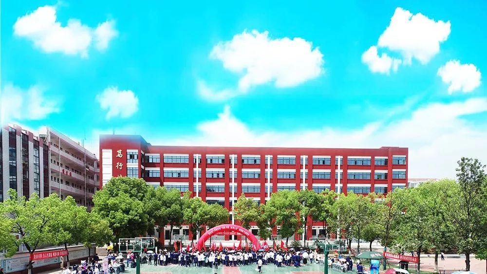 湖北荆门外语学塾(简称荆门外校)是一所市直股份制悉数中学
