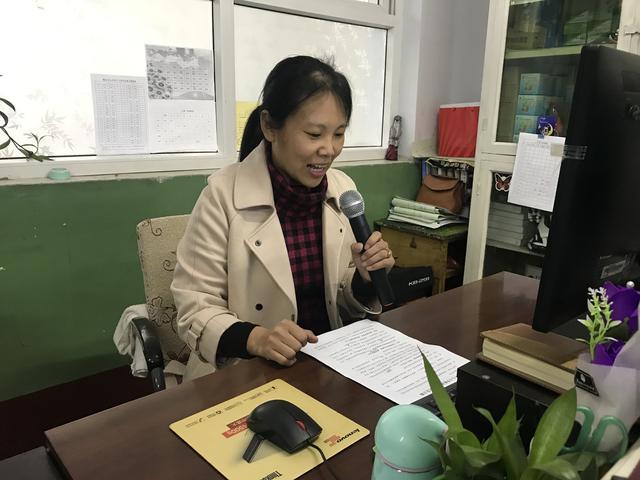 井陉矿区横北中心小学召开家长会